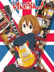 Кай он Фильм / K-ON Movie
