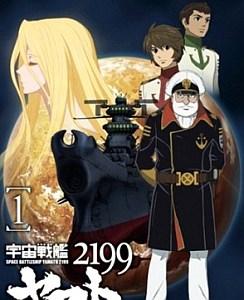 Космический линкор Ямато 2199 / Космический крейсер Ямато OVA [2012]
