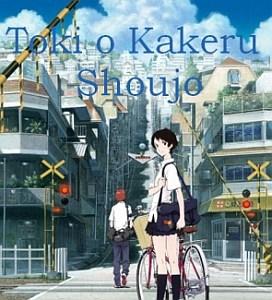 Девочка, покорившая время / Toki wo Kakeru Shoujo