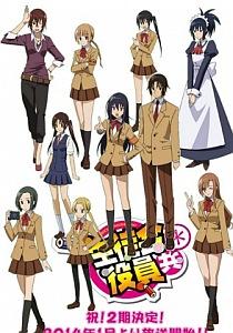 Члены Школьного совета (второй сезон) / Seitokai Yakuindomo