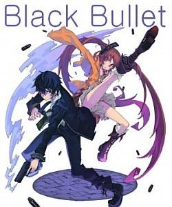Черная пуля / Black Bullet