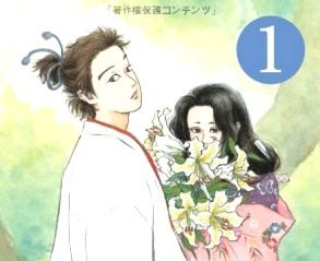 Nobunaga Concerto / Концерт Нобунаги
