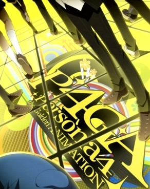 Персона 4 сезон 2 / Persona 4 The Golden Animation