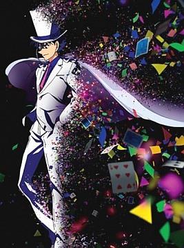 Волшебник Кайто: Дело 1412 / Magic Kaito 1412