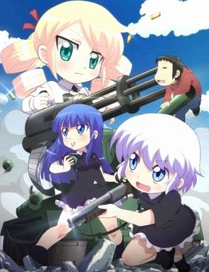 Военные! / Солдатки! / Military! категория ~ аниме 2015 года