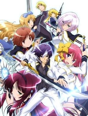 Песнь проклятия для святого рыцаря / Возвращение меченосца / Seiken Tsukai no World Break