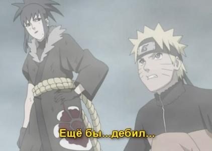 AMV Байки Naruto Shippuuden Святой Грааль 3 русская озвучка