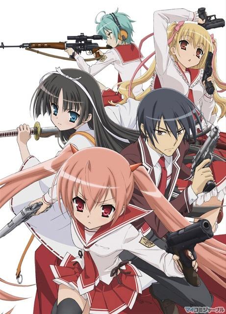 Смотреть Онлайн Алая Пуля / Hidan no Aria / Aria the Scarlet Ammo + OVA