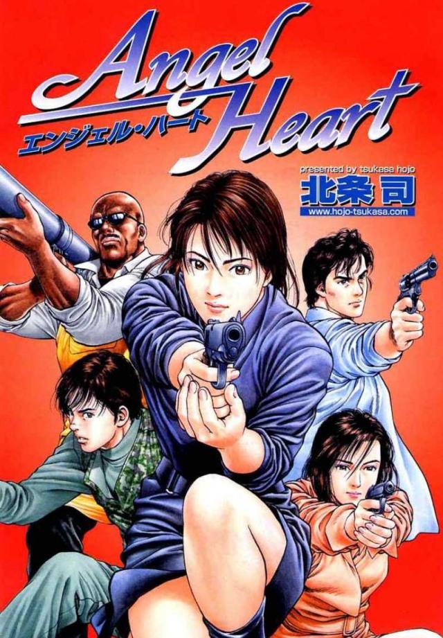 Смотреть Онлайн Сердце ангела / Ангельское сердце / Angel Heart