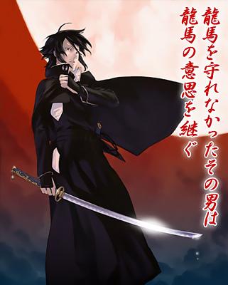 Смотреть Онлайн Борьба за власть времён бакумацу - никто не вечен / Bakumatsu Kikansetsu Irohanihoheto