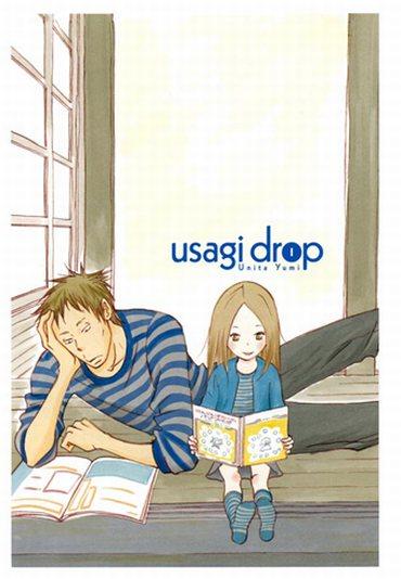 Смотреть Онлайн Брошенный кролик / Usagi Drop / Bunny Drop / Брошенный кролик