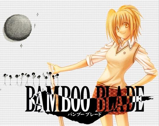 Смотреть Онлайн Бамбуковый Клинок / Бамбуковый Меч / Bamboo Blade