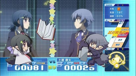 Baka to Test to Shoukanjuu 2 / Дурни, Тесты, Аватары 2