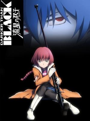 Смотреть Онлайн Darker than Black / Темнее черного [ТВ-2] [2009] русская озвучка+OVA 1-4