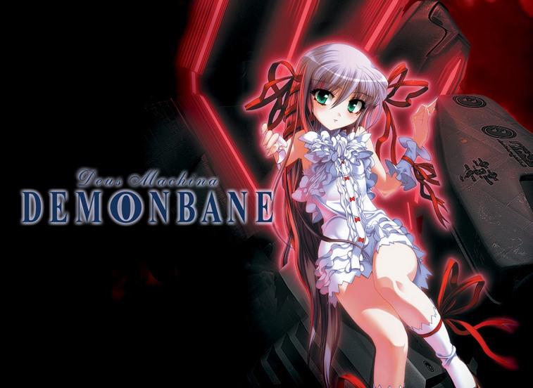Смотреть Онлайн Демонбэйн [ТВ] / Demonbane / Kishin Houkou Demonbane