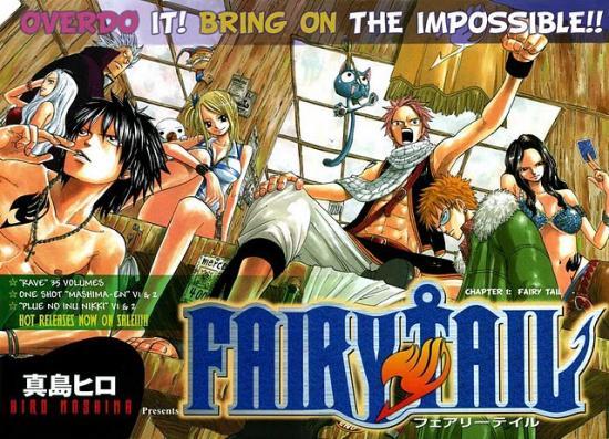 Смотреть Онлайн Сказка о Хвосте Феи / Fairy Tail / Хвост Феи русская озвучка