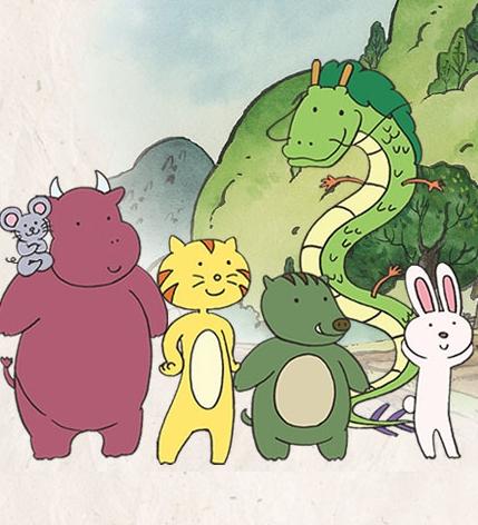 Смотреть Онлайн Возрождение Родины: Сказки Японии / Furusato Saisei Nippon no Mukashibanashi