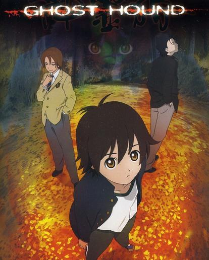Смотреть Онлайн Охота на призраков / В погоне за призраком / Ghost Hound / Shinrei Kari