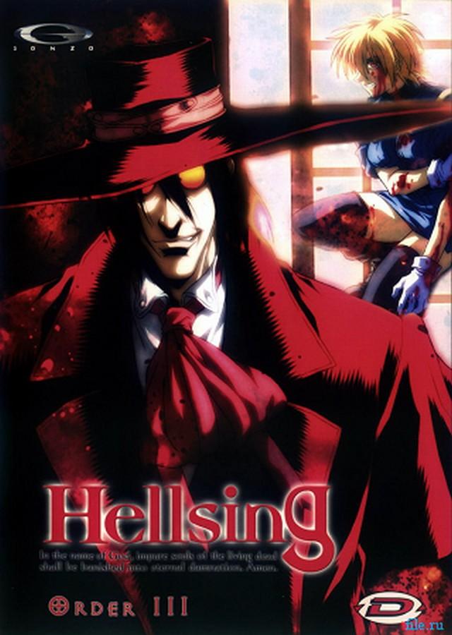 Смотреть Онлайн Хеллсинг: война с нечистью / Hellsing