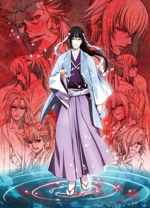 Смотреть Онлайн Сказание о демонах сакуры [ТВ-3] / Hakuouki: Reimei-roku