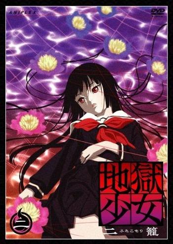 Смотреть Онлайн Адская девочка второй сезон / Hell Girl: Two Mirrors / Jigoku Shoujo Futakomori