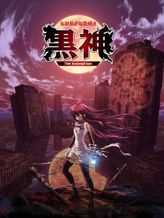 Смотреть Онлайн Темная богиня / Kurokami The Animation / 黒神 The Animation + OVA русская озвучка