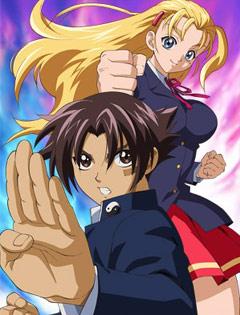 Смотреть Онлайн Сильнейший в истории ученик Кэнъити ~ Shijou Saikyou no Deshi Kenichi