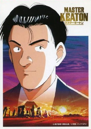 Смотреть Онлайн Master Keaton [1998] / Мастер Китон / マスターキートン