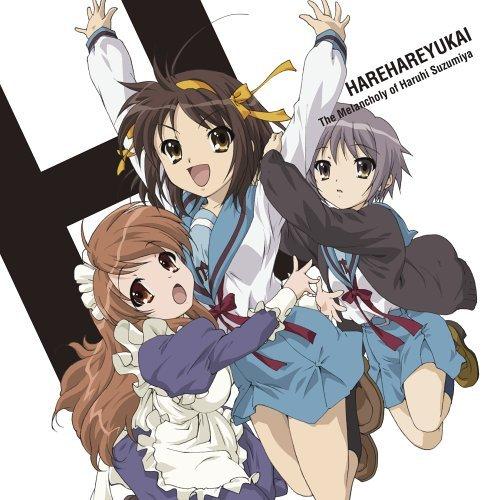 Смотреть Онлайн The Melancholy of Haruhi Suzumiya tv~1 - 2 ~ Меланхолия Харухи Судзумии [полная сборка]