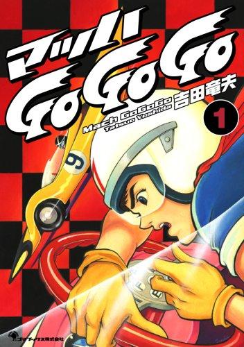 Смотреть Онлайн Гонщик Спиди / На старт! Внимание! Марш! / Speed Racer / Mach Go Go Go