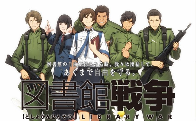 Смотреть Онлайн Библиотечная война / Library War / Toshokan Sensou