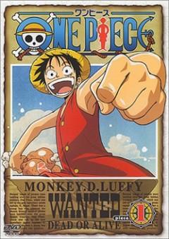 One Piece TV / Ван-Пис [ТВ] русская Озвучка категория ~ аниме 1999 года