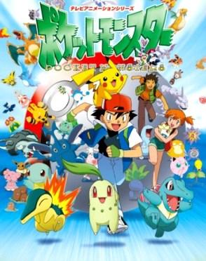 Смотреть Онлайн Покемон антология / Покемоны все сезоны / Pokemon