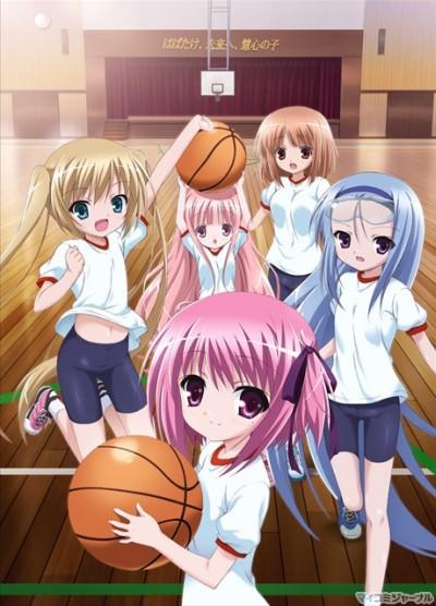 Бас-кет-бол! Ro-kyu-bu! Баскетбольный клуб категория ~ аниме 2011 года