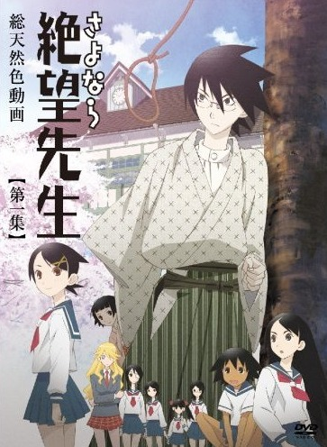 Смотреть Онлайн Прощай, унылый учитель ТВ 3 / Zan Sayonara Zetsubou Sensei третий сезон