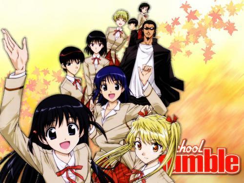 Смотреть Онлайн School Rumble / Школьный переполох TV 1-2 + OVA