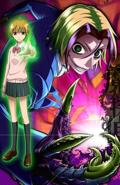 Смотреть Онлайн Supernatural Detective Nogami Neuro / Нейро Ногами - детектив из Ада русская озвучка