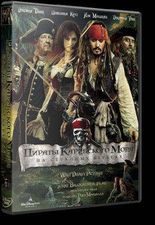 Смотреть Онлайн Пираты Карибского моря: На странных берегах Pirates of the Caribbean: On Stranger Tides
