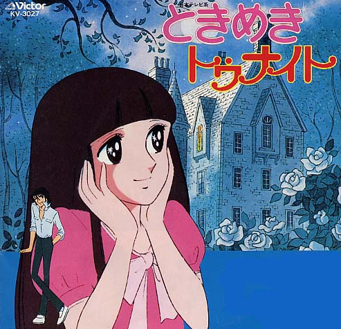 Смотреть Онлайн Учащенное Сердцебиение / Tokimeki Tonight