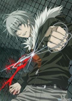 Смотреть Онлайн Togainu no Chi / Кровь окаянного пса / Blood of the Reprimanded Hound / Кровь виновной собаки