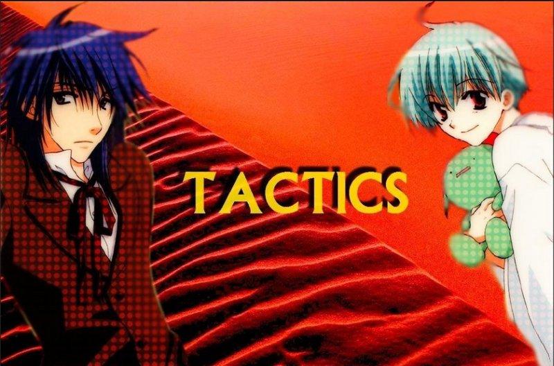 Смотреть Онлайн Тактика / Tactics