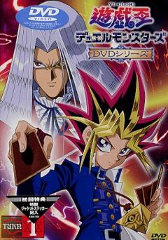 Смотреть Онлайн Югио! [ТВ-3] / Yu-Gi-Oh! GX + Югио! [ТВ-4] [2008] / Yuu-Gi-Ou! 5D's