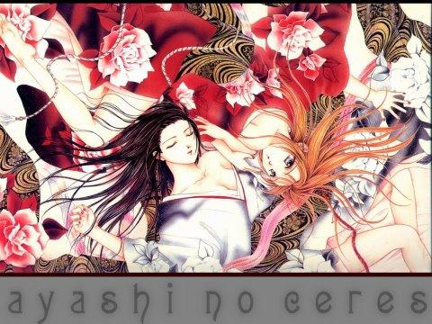 Смотреть Онлайн Подозрительная Церера [рус ] / Ceres Celestial Legend  / Ayashi no Ceres