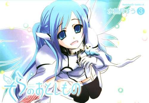 Sora no Otoshimono / Падшая с небес ангел прихоти  антология