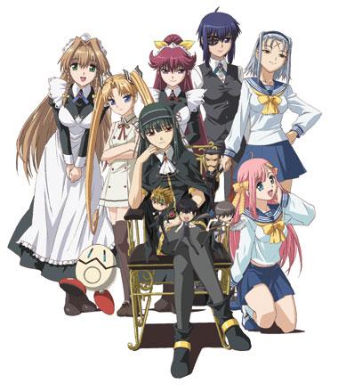 Смотреть Онлайн Kimi ga Aruji de Shitsuji ga Ore de / слуга благородных хозяев