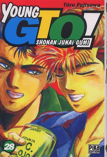 Смотреть Онлайн Young GTO! Shonan Junai Gumi OVA / Крутой учитель Онидзука : Ранние годы , РУС. ОЗВ.