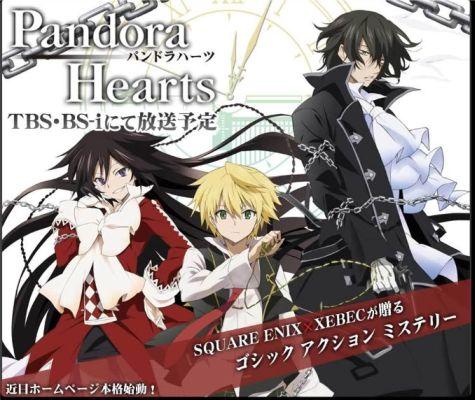 Смотреть Онлайн Pandora Hearts / Сердца Пандоры русские субтитры + русская озвучка