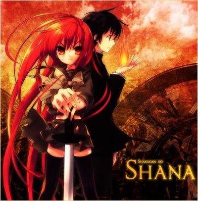 Смотреть Онлайн Огненноокая Шана / Жгучий взор Сяны (первый сезон) / Shakugan no Shana