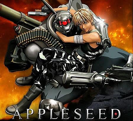 Смотреть Онлайн Appleseed 2 / Яблочное зернышко 2 русская озвучка