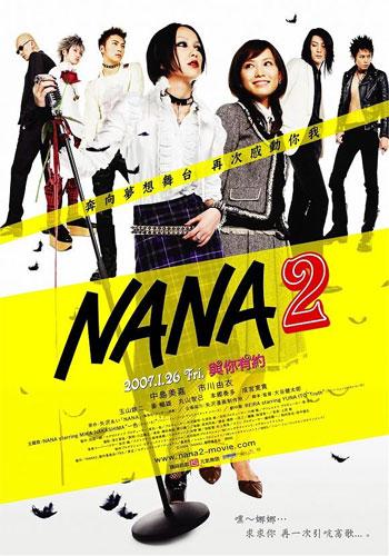 Смотреть Онлайн Nana 2 / Нана 2 фильм